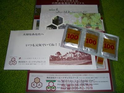 2011_05300066.jpg