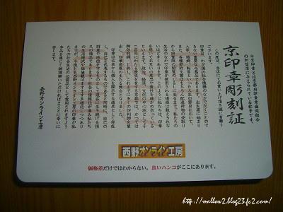 2011_08060004.jpg