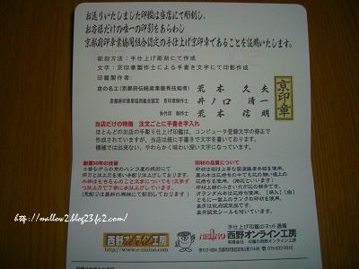 2011_08060005.jpg