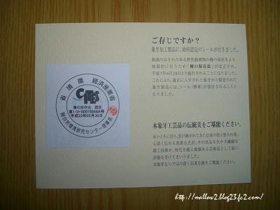 2011_08076006.jpg