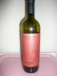 Sangiovese del Veneto prima 2006