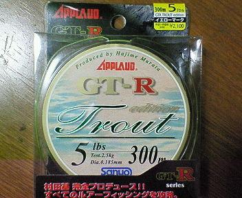 200608112027000.jpg
