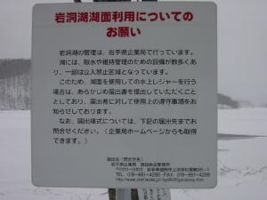 20070116C.jpg
