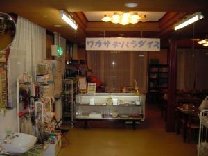 20070120F.jpg