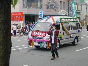 20070609A.jpg