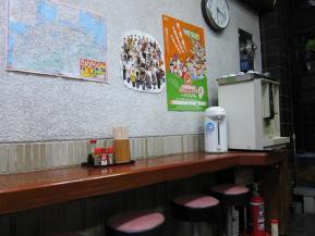 丸山 店 4.