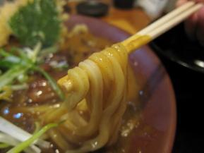 讃々 か麺 .
