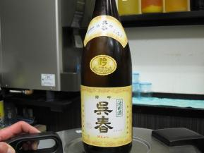 TKU 呉春 .