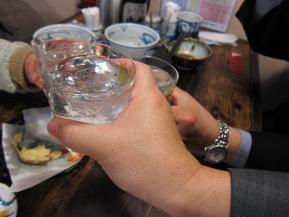 う 乾杯 2.
