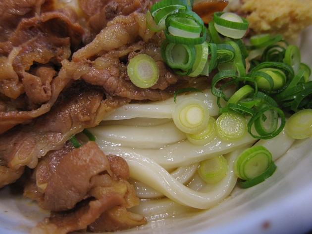 太郎 麺あ .