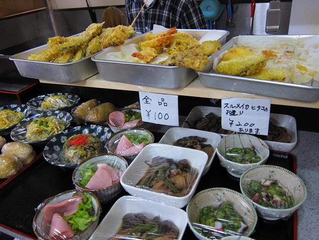 一番 天ぷら