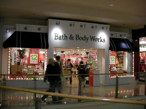 BodyShop的なお店