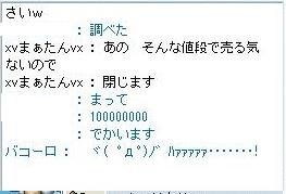 kaiwa2.jpg