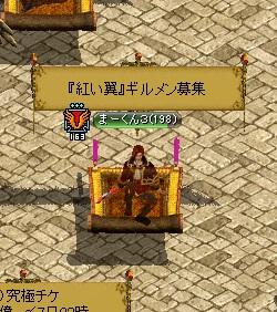 RedStone 12.03.05[10]
