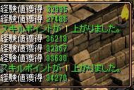 RedStone 12.03.10[02]