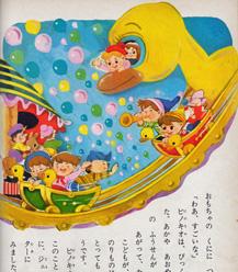 _043-31ピノキオ3