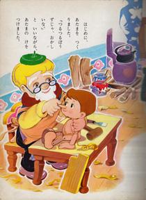 _043-31ピノキオ1