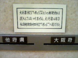 _043-01cafe駅前ビル4