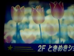 _043-01cafe駅前ビル3