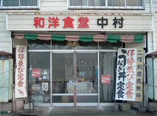 伊勢外宮参道2