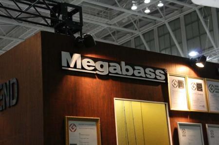メガバス(1)