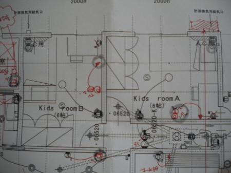 DSCN0952_convert_20110505182235.jpg