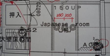 DSCN0957_convert_20110501160448.jpg