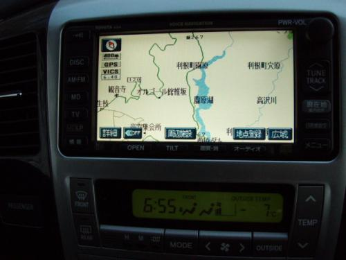 P1260256.jpg