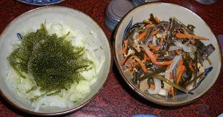 沖惣菜2種