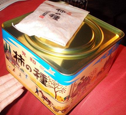 Sな土産シリーズ-浪速屋の柿の種