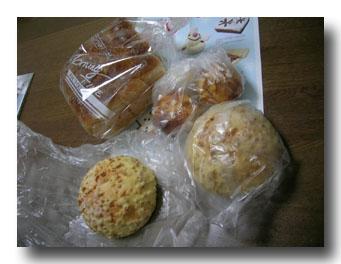 青い麦のパン