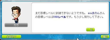 110813-1.jpg