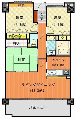 サーパスシティ木太一番館403間取り図