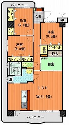 サントノーレ高松西弐番館201改装