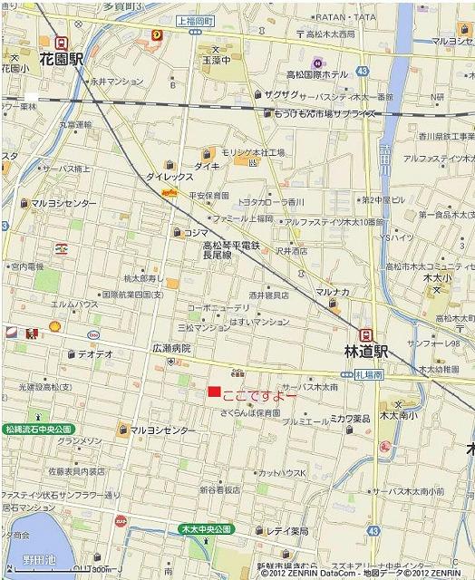 s-香川県高松市松縄町29_8の地図印刷(A4タテ×スクロール地図) _ いつもNAVI