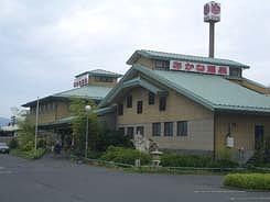 akaneonsen001.jpg