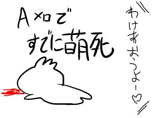yuru02_20120216164904.png