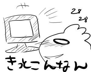 yuru04.png