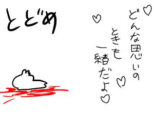 yuru04_20120216164904.png