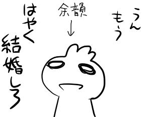 yuru05_20120326003337.png