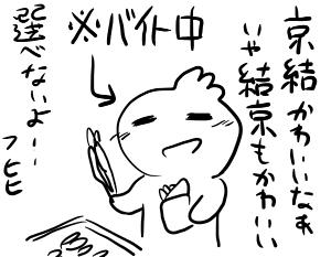 yuru06.png