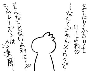 yururi01.png