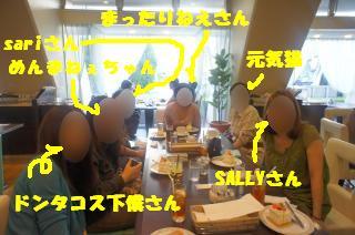 kako-CiKE419uuxFqWHip-1.jpg