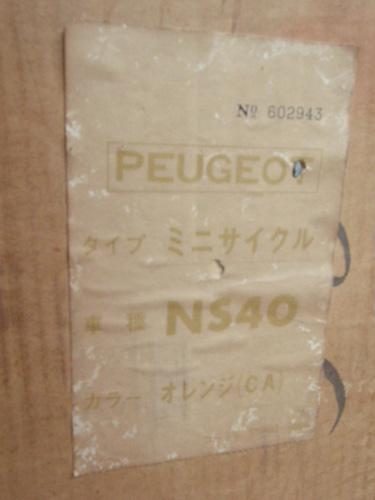 PEUGEOT NS40