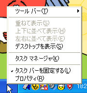 20060703200608.png