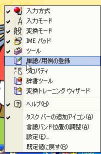 20060703202243.png