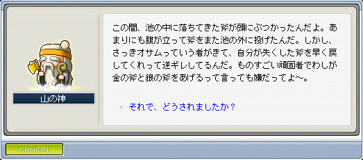 20060929200548.png