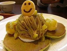 pandeizu-daimaru-yoko-orizimatya.jpg