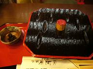 shimogawara-aduki-zenzai.jpg