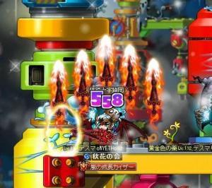 ワイエス 攻撃モード 被ダメ 558